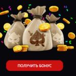 Казино Рокс: качественные слоты и проверенная лицензия cazino-rox.space