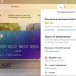 «Яндекс.Браузер» прекратит передавать пользовательские данные сторонним трекерам