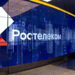 «Ростелеком» решил заняться киберзащитой кредитных организаций