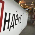 Производителей обяжут устанавливать в браузеры смартфонов и других устройств российскую поисковую систему