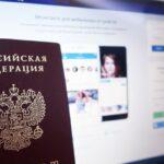 РКН предложил регистрировать пользователей в соцсетях по паспортам