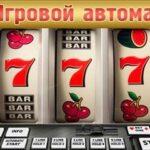 В казино Плей Фортуна каждый может стать миллионером