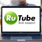 В Rutube появилась возможность монетизации контента