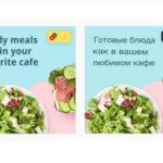 «Яндекс.Браузер» научился распознавать текст на графических изображениях