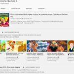 Выручка «Союзмультфильма» на YouTube сократилась в два раза