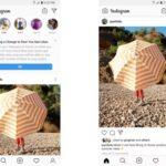 Instagram предоставил доступ к функции сокрытия лайков пользователям со всей планеты