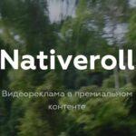 Mail.Ru консолидировал 100% Native Roll