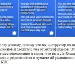 В Facebook опровергли информацию о блокировке рекламных объявлений Signal