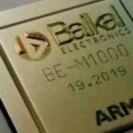 У производителя чипов «Байкал Электроникс» сменился собственник