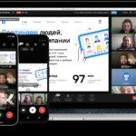 «ВКонтакте» представила десктопный сервис видеоконференций