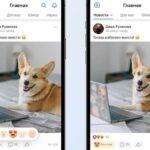 В «ВКонтакте» появились «реакции» спустя пять лет после их внедрения в Facebook