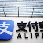 Власти КНР приняли решение о разделе Alipay