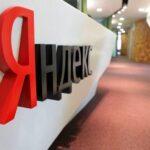 «Яндекс» предложил Okko протестировать новый формат колдунщиков