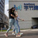 Из-за неопределенности вокруг IPO компания ByteDance намерена оформить кредит на 4 млрд USD