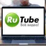 Rutube временно убрал рекламу из видеороликов