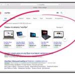 Товарные объявления в Google: качественная настройка для бизнеса