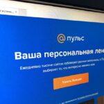 Mail.Ru анонсировал запуск единой контентной платформы